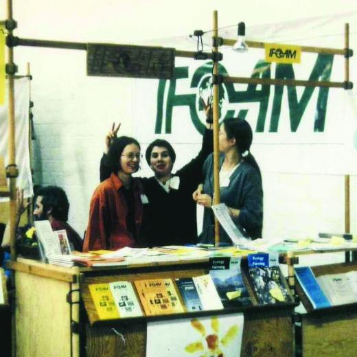 BioFach 1997