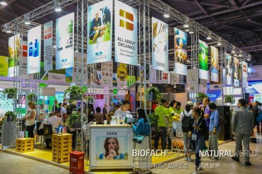 BIOFACH China 2019_expo hall